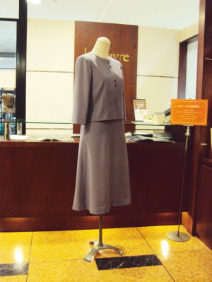 nocollar_suit_make_cloth_kimono_ro21